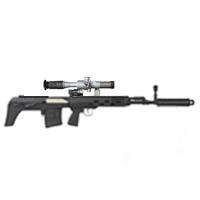 Sniper AEG